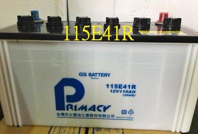 § 99電池§ PRIMACY 115E41R 95E41R加強12V110AH 110安培加水型汽車電瓶中華舊堅達GS統力電池發電機起動馬達不斷電