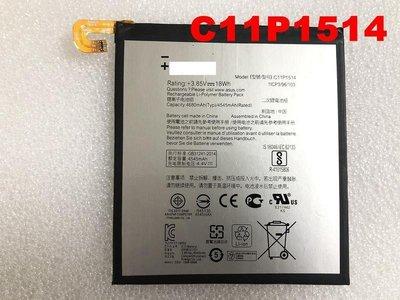 全新送工具 ASUS ZenPad 3 8.0 電池 Z581KL P008 平板電池 C11P1514 C11PP91