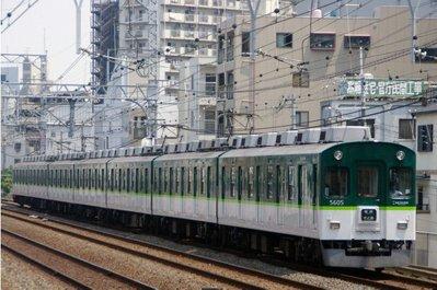 [玩具共和國] MA A6875 京阪電車5000系 3次車 リニューアル車 新塗装 7両セット