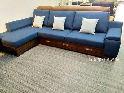 【新集傢俱】L型貓抓布沙發 1416-229/扶手、椅下、貴妃椅可收納