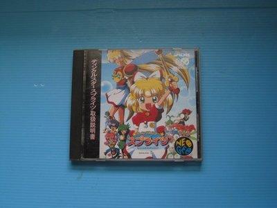 SNK CD 叮叮噹的明星精靈 Tinkle Star Sprites 片況良好.幾乎沒什麼使用.
