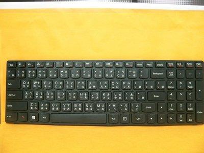 聯想 Lenovo 中文鍵盤 G500 G505 G510 G700 G710 S500