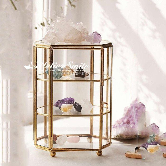 [ Atelier Smile ] 鄉村雜貨 復古歐式 手工銅製八角三層玻璃展示首飾盒 收納盒 ( 特價 )