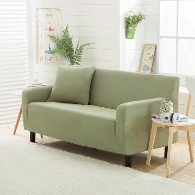 簡約現代針織萬能彈力沙發套子全包沙發罩沙發布全蓋訂做客廳通用