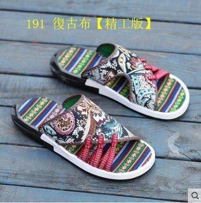 X-拖鞋男夏季韓版夏天一字拖防滑沙灘鞋潮男民族風涼鞋男士大涼拖鞋