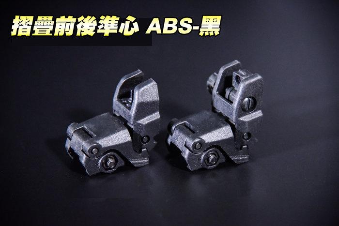【翔準軍品AOG】ABS 黑色 摺疊雙準心 摺疊罩門 寬軌魚骨夾 折疊瞄具 M4 步槍瞄具 C0801  規格 :