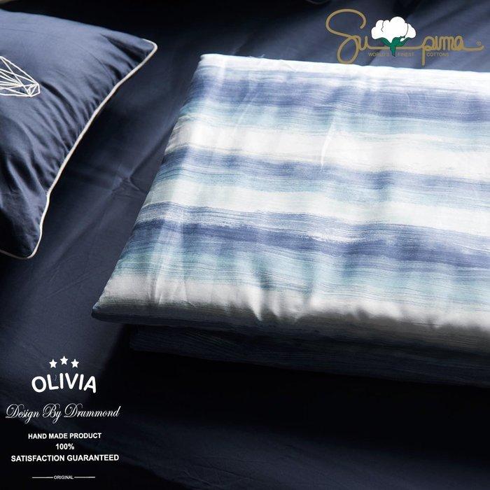 【OLIVIA 】300織匹馬棉 / 5X6尺夏日涼被 【單品】 DR980 海克力斯  都會簡約系列 台灣製