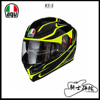 ⚠YB騎士補給⚠ AGV K-5S Magnitude 黑黃 全罩 安全帽 內墨片 亞洲版 K5-S K5S