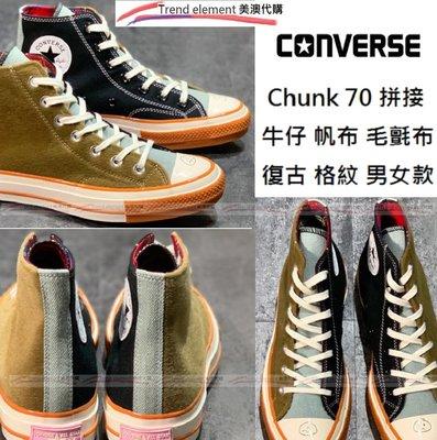 Converse Chunk 70 拼接 牛仔 帆布 毛氈布 復古 格紋 內襯 高筒 粉 鞋跟 後標 ~美澳代購~