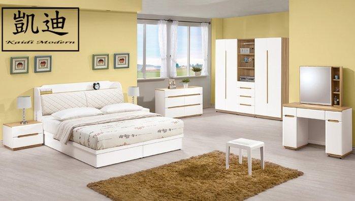 【凱迪家具】M1-417-2露西 5 尺床頭式床組(全組)/桃園以北市區滿五千元免運費/可刷卡