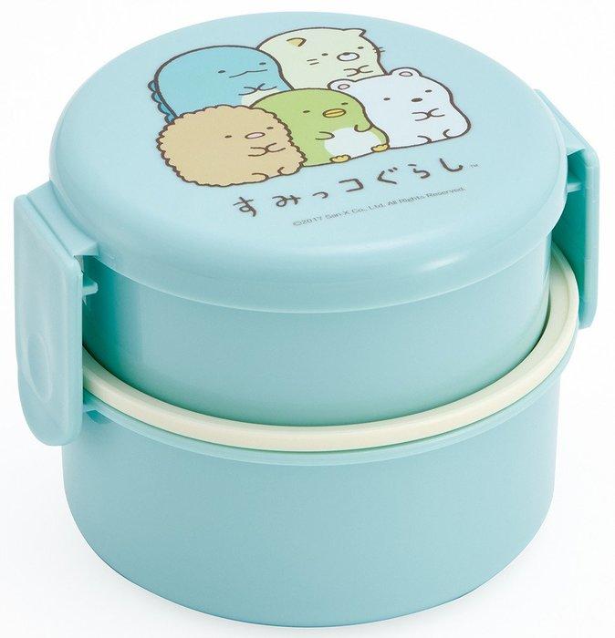 (現貨)日本 角落生物 角落小夥伴 樂扣式點心盒 保鮮盒 餐盒 500ML