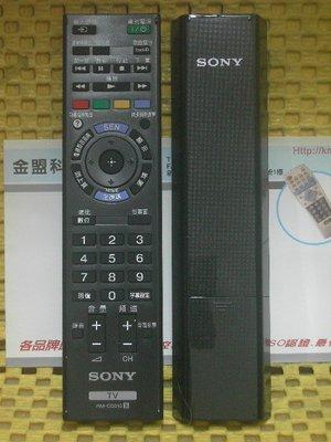 100%全新原裝 SONY 新力 BRAVIA 液晶電視 KDL-46HX750 原廠遙控器 RM-CD015 新北市