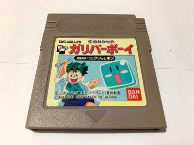 幸運小兔 GB遊戲 GB 空想科學世界 幻想科學方塊 普莉與澎 GameBoy GBC、GBA 適用 F7