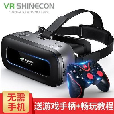 vr一體機rv眼鏡頭盔wifi高清ar游戲機虛擬現實頭戴式智能3d影院  DF