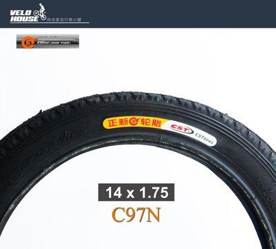 【飛輪單車】CST正新外胎C97N 14吋 14*1.75 細紋[04000615]