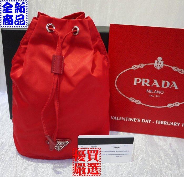 優買二手精品名 PRADA 1N0369 紅色 三角標 帆布 三角鐵牌 束口包 化妝包 收納包 萬用包 行李袋 全新II
