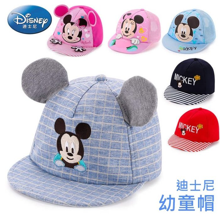 FuNFang_迪士尼米奇米妮寶寶幼童帽 棒球帽 鴨舌帽