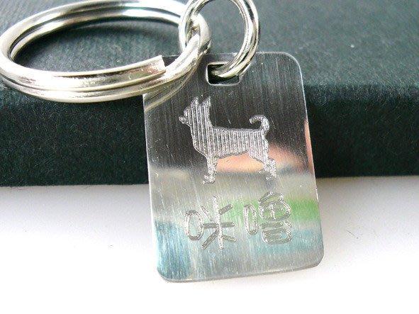 【銘記心禮】GO-1014小方寵物名牌、吊牌狗牌(免費特殊刻字)迷你犬適用-狗狗的護身符