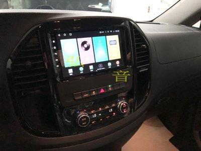 賓士M-Benz W169 B200 W245 B180 VITO 9吋大螢幕Android安卓版 觸控螢幕主機