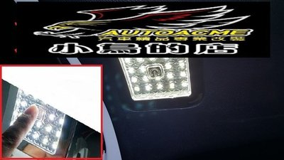 (小鳥的店)豐田 2010-20 PREVIA 高質感 電鍍 觸摸開關 尾門燈 第五門燈 氣氛燈 尾門加強照明