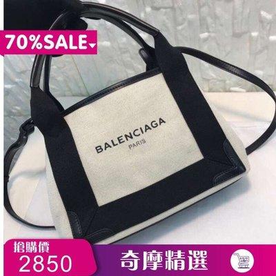 Balenciaga 巴黎世家 棉質帆布小牛皮斜挎托特包  購物袋  購物包 子母包 手袋 手提包 肩背包 側背包 包包
