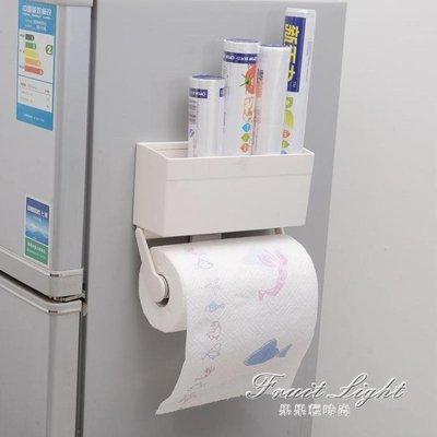 全館免運 冰箱掛架 日本磁性冰箱收納架廚房紙巾架側掛架保鮮袋膜置物架捲紙儲物架子 igo