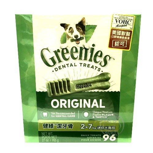 【??培菓寵物48H出貨??】Greenies新健綠《原味潔牙骨27oz》2種尺寸 特價799元(自取不打折)