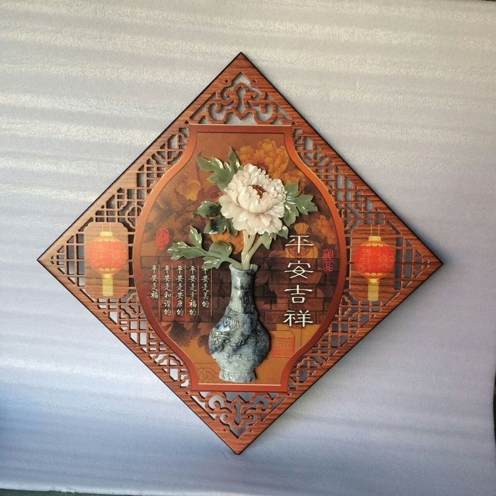 客廳中式古典玉畫掛畫四條屏玉雕畫裝飾畫菱形浮雕壁畫平安吉祥 放舊品 玉畫5