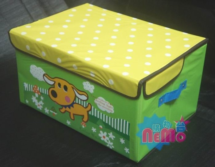 【nemo生活家飾館】 可愛狗狗收納盒.衣物箱.置物.掀蓋.整理箱.防塵~