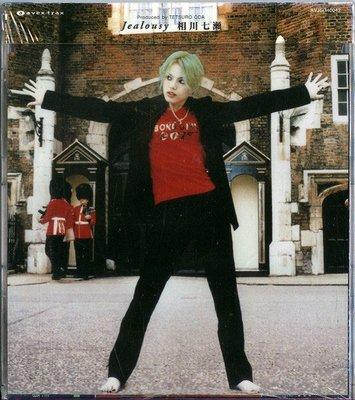 【黑妹音樂盒】相川七瀨 Nanase Aikawa---Jealousy--日文單曲 (宣傳片/全新未拆封)