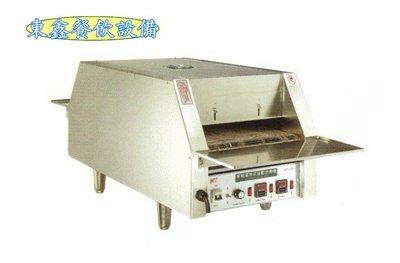 ~~東鑫餐飲設備~~HY-519 (中)微電腦自動輸送烘烤機 / 上下溫度微調烘烤機 / 肉乾烘烤箱 / 烤吐司烤披薩機