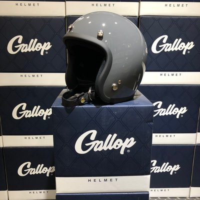 (I LOVE樂多)Gallop 3/4復古安全帽 水泥灰 完美比例小帽體 舒適好戴全可拆洗
