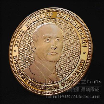 老董先生普京總統俄羅斯紀念幣 克里米亞地圖紀念章金幣收藏歐洲禮品鑒賞