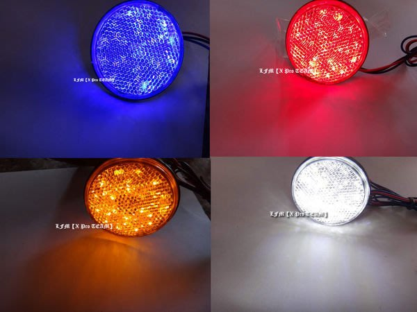 LFM-LED反光片~方向燈警示燈~FIGHTER六代/JET POWER/雷霆/IRX/VJR/RSzero/CUXI
