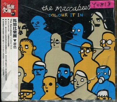 *還有唱片行* THE MACCABEES / COLOUR IT IN 全新 Y0818 (殼破)