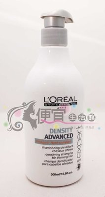 便宜生活館【洗髮精】萊雅L OREAL 濃密賦活潔髮露500ml 細軟髮質給予豐盈髮量