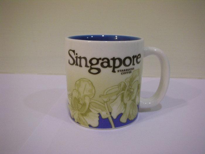全新絕版新加坡 Collector Series 星巴克Starbucks國家杯3oz /89 ml濃縮小杯單杯*無外盒