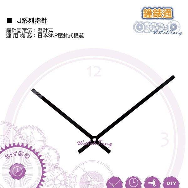 【鐘錶通】J系列鐘針 J140108  / 相容日本SKP壓針式機芯