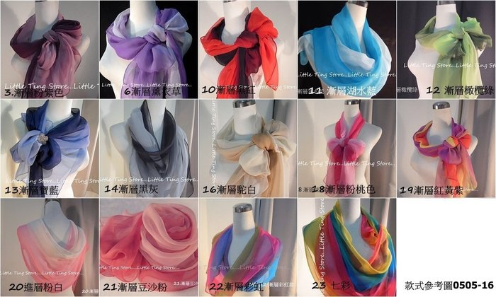 Little Ting Store:SILK漸層素面絲巾(寬版)長巾髮圈/髮帶可搭配絲巾圍巾披肩頭巾帽子(15色)