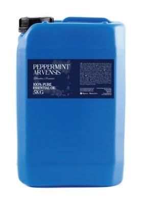 英國ND 歐薄荷 Peppermint 5kg 原裝 薄荷精油 清涼 薰香 按摩 手工皂 DIY?菁忻