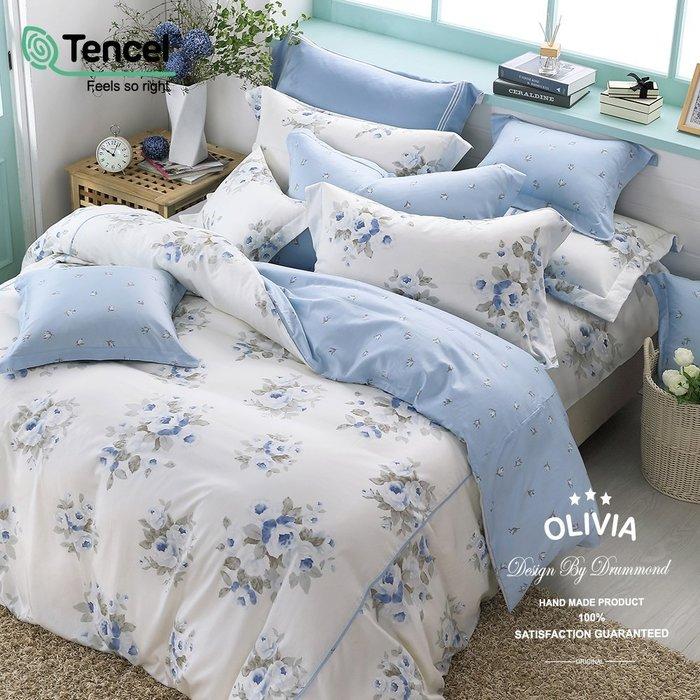【OLIVIA 】DR1080  Kathleen (藍)   特大雙人床包兩用四件組   棉X天絲™萊賽爾