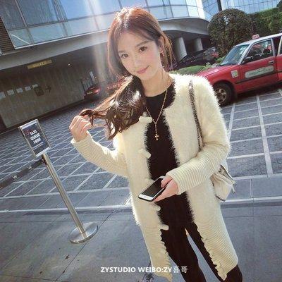 =EF依芙=韓國首爾 時尚精品 東大門同步 茵蔓8194 正韓 流行前線 時尚毛衣 大衣 外套 風衣