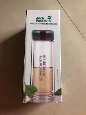 Jack Wolfskin 飛狼outdoor晶漾雙層 玻璃瓶套組 水壺 環保杯 300ML