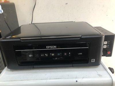 [HP玩家 ]二手品 EPSON 原廠連續供墨系統 L355 /L360 印表機 出清