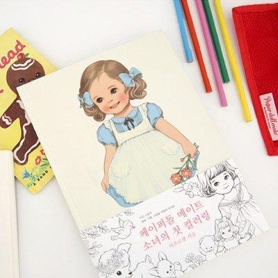 Ξ ATTIC Ξ 韓國afrocat~ Paper Doll Mate 復古洋娃娃 紓壓繪畫著色本