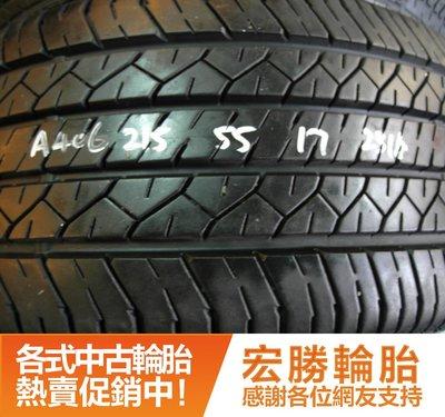 【宏勝輪胎】中古胎 落地胎 二手輪胎:A406.215 55 17登祿普 SP270 9成 4條含工10000元