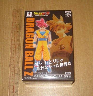 (不議價)全新外盒有傷 DragonBall Z DXF Moives Battle P 1 God Son Goku Figure 龍珠 神悟空 景品 行版