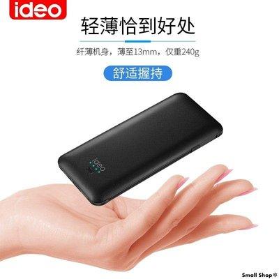 Small Shop✲  IDEO超薄充電式寶帶插頭小巧便攜120潮新款0000毫安自帶線移動電源通用快充充電式寶移動電源行動電源應急電源大容量快充