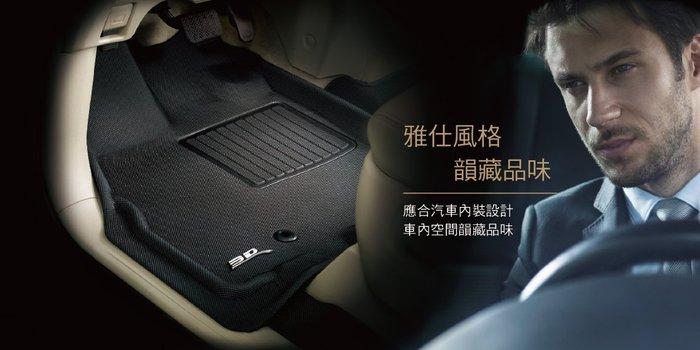 3D 卡固 立體 腳踏墊 極緻 紋理 防水 TESLA 特斯拉 Model 3 19+ 專用