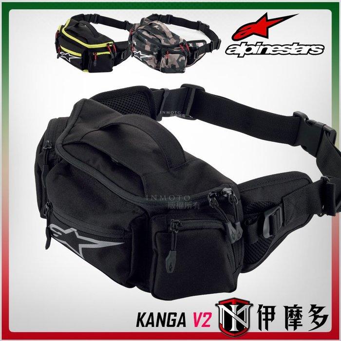 伊摩多※新款腰包。全黑 義大利ALPINESTARS KANGA V2腰包 肩背 手提 可擴充容量 A星